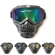 New Ski Bike Motorcycle Face Mask Goggles Motorbike Motor Op