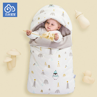 Baby sleeping bag envelope for neonate pure cotton newborn baby infant wrapped in winter stroller bag well done in details