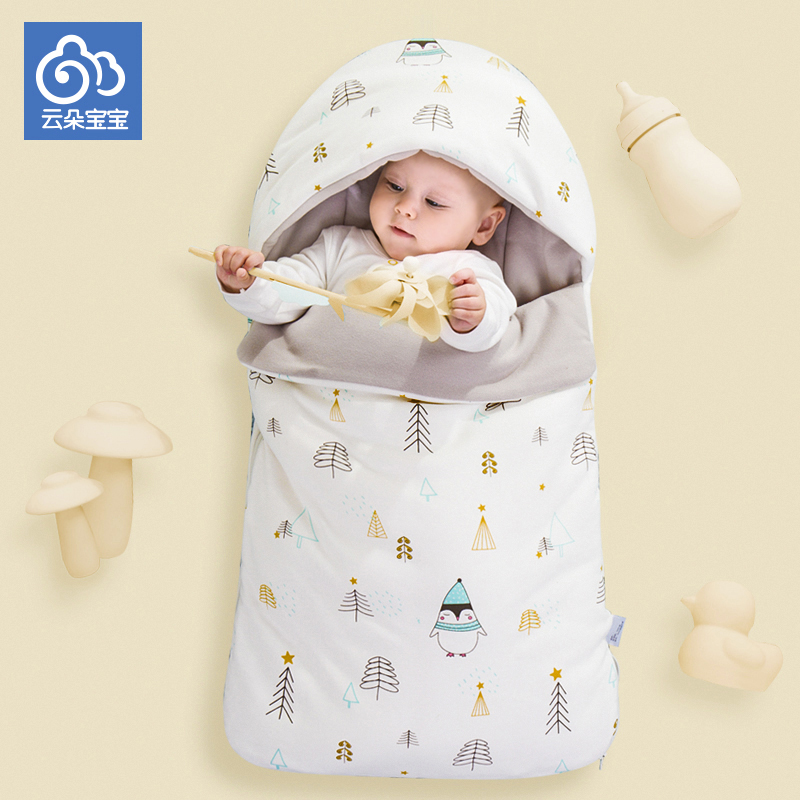 Baby sleeping bag envelope for neonate pure cotton newborn baby infant wrapped in winter stroller bag well done in detailsBaby sleeping bag envelope for neonate pure cotton newborn baby infant wrapped in winter stroller bag well done in details