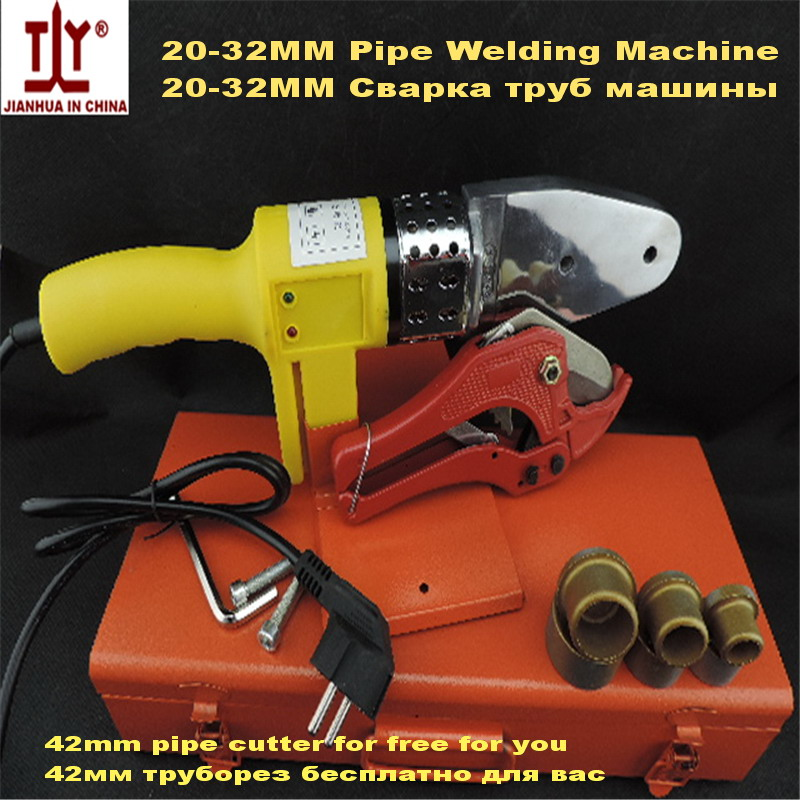 Free Shippng Grade A Plumber Tool Constant Temperature Electronic PPR Tube Pipe Welding Machine AC 220V 800W 20-32mm to use free shipping plumber tool with 42mm cutter 220v 800wplastic water pipe welder heating ppr welding machine for plastic pipes