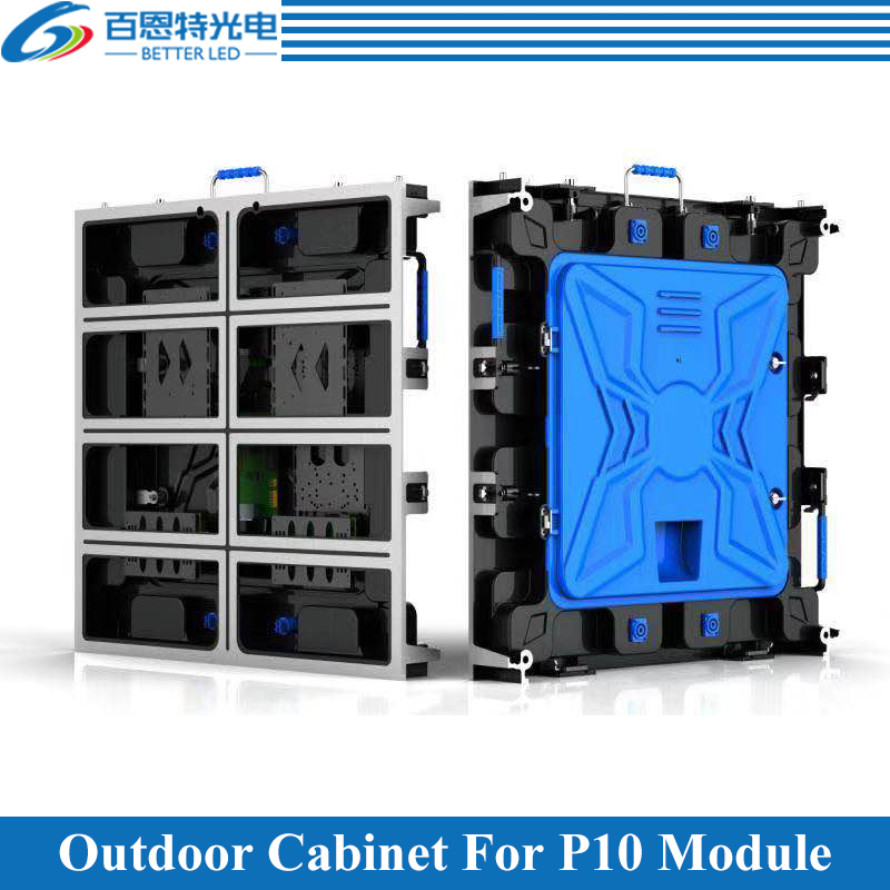 640x640mm Outdoor Die-cast Aluminum Cabinet For P10 LED Display Module