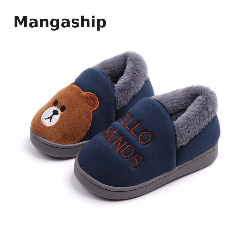 Home Slippers For Children  Cute Cartoon Bear Slipper Animal Shoe Warm Non-slip Soft Bottom Slippers Boys And Grils Baby
