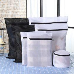 1 conjunto/7 pçs lavagem uso doméstico roupa interior sutiã saco de lavagem espessamento malha fina saco de lavanderia máquina de lavar saco de malha especial