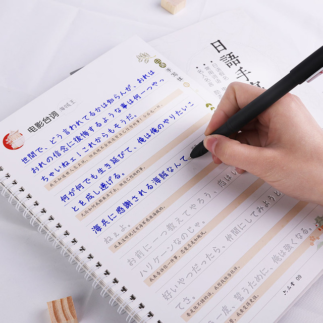 Japanese Auto Dry Repeat Practice CopyBook Liu Pin Tang 3D Groove Calligraphy Exercise Copy Book libros Pen Adult Children Set(China)