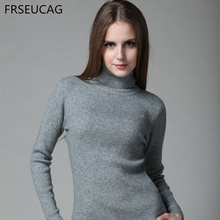 FRSEUCAG 2017 genuine pullover women's high-necked sweater Slim fashion new solid color knitted jacket hot free shipping