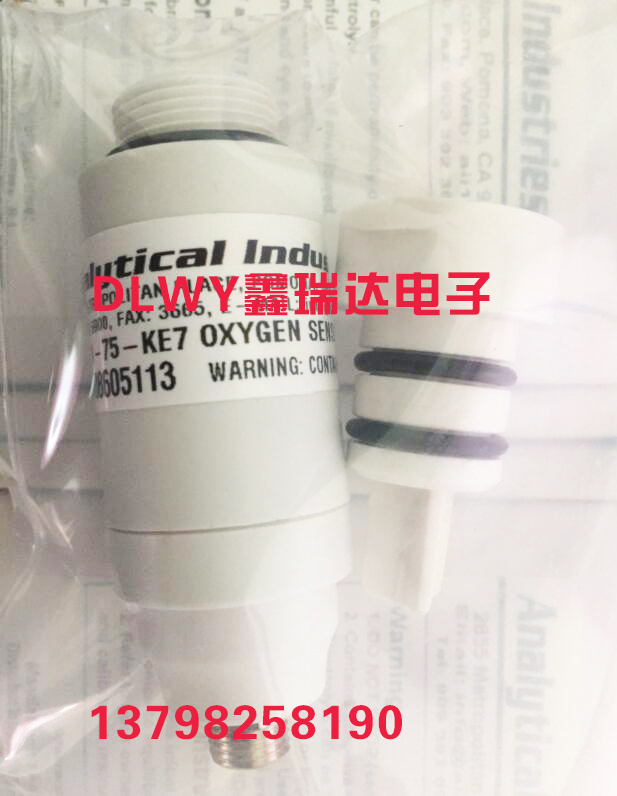 The Newport E360 500 oxygen battery PSR 11 75 KE7 compatible