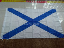 Free shipping 3ft x 5ft /Russian army flag/Russian Navy flag Banner 150x90cm Big Flag for Celebration