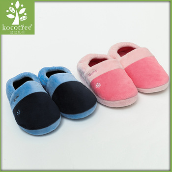 Online Shop Baby Anti Slip 2-5years Cotton Lovely Cute Shoes ...
