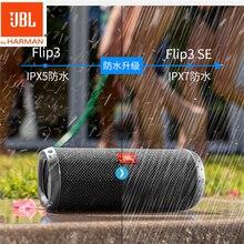 JBL FLIP3 SE Wireless Bluetooth Speaker Bass Altavoz for Phone Computer Original Jbl with Surround Waterproof Column Speaker jbl flip3 gray