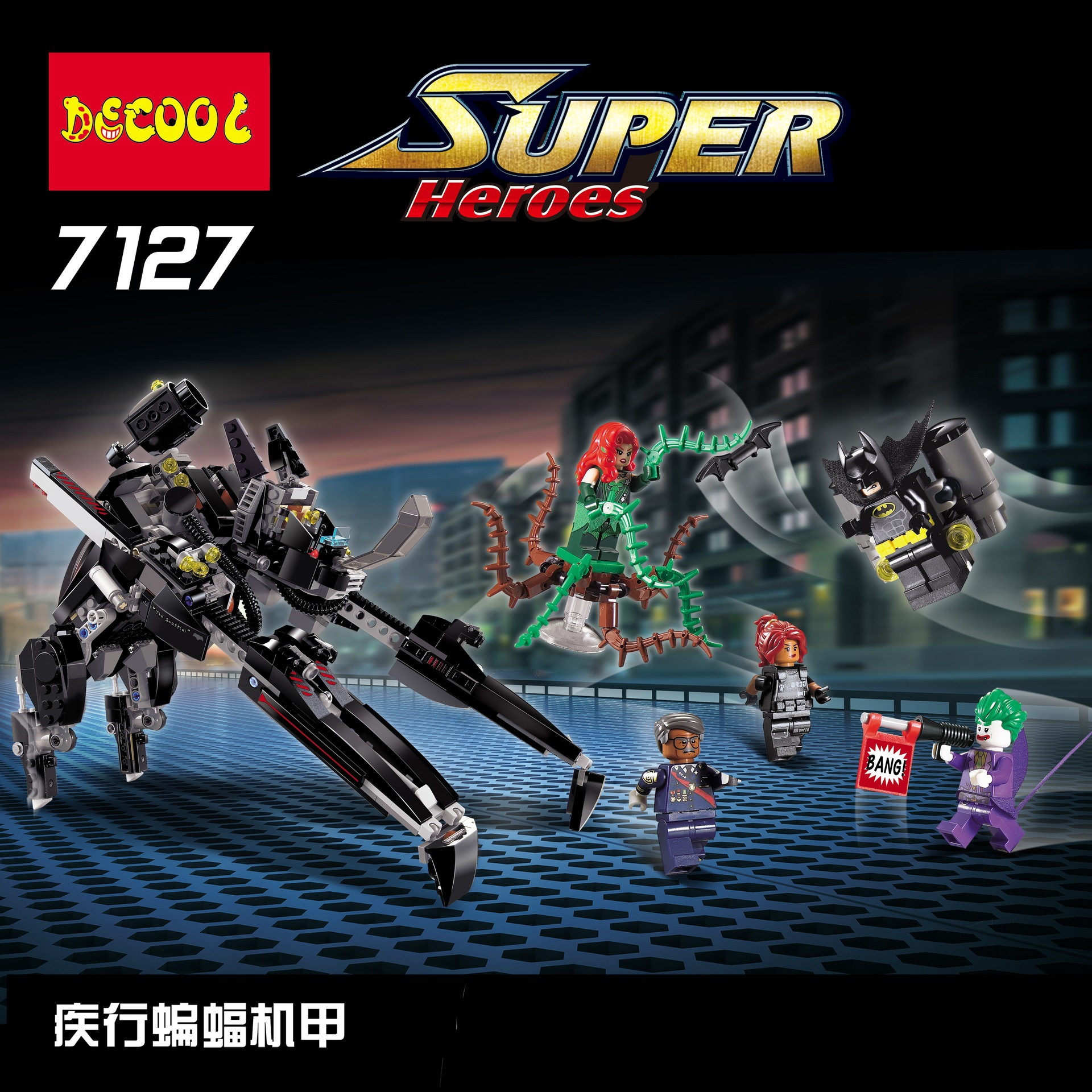 Decool 7127 Batman series - disease of the bat machine.Legoings 3D DIY Figures toys for children educational building blocks