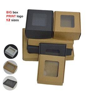 Image 1 - Boîte en Carton personnalisée blanche de 20 pièces pour emballage cadeau grandes boîtes en Carton papier brun noir grandes tailles boîte demballage Kraft avec fenêtre