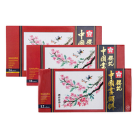 Sakura Chinese Painting Pigments 12ml Painting Pigments 12/18/24 Color Art Set