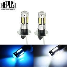 2X H3 LED Fog Lamp High Power Auto Car Bulbs 4014 DRL Daytime Running External Lights Day Driving Vehicle White Ice Blue 12V