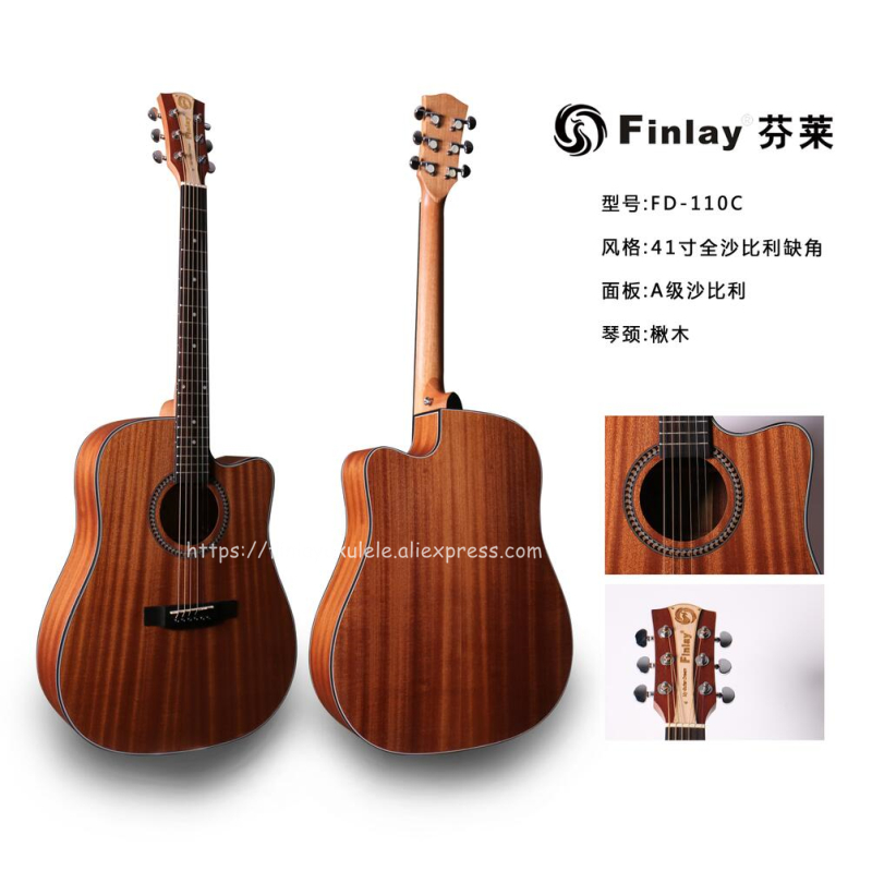 Finlay guitare acoustique haut de gamme 41