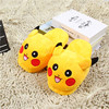 2016 Winter New Pokemon Beast Cotton Slippers Super Soft Comfortable Plush Women Warm Home Slippers Lovely Cartoon Shoes 4