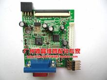 Free shipping iF191 decoding board PM525LE5B R30.2 motherboard driver board