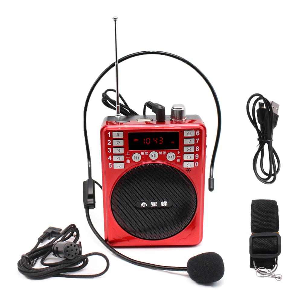 Portable Voice Amplifier Loudspeaker FM Radio TF MP3 Player For Teacher Training