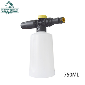 Image 2 - City wolf car washer snow foam nozzle sopa bottle for Karcher K2   K7 High Pressure Washer  Car Accessories