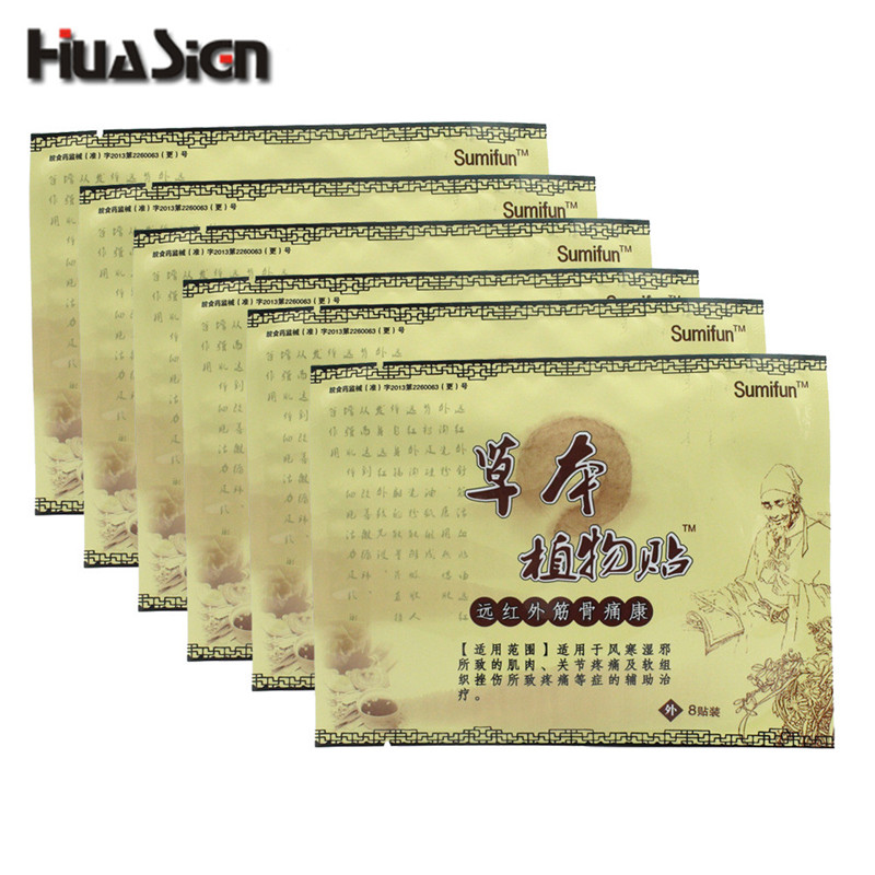2017 NEW Pain Relief Balm Patch 24PCS Herbs Chinese Medical Plaster Neck Joints Rheumatism Arthritis Muscle Pain Patch Massager sumifun 100% original 19 4g red white tiger balm ointment thailand painkiller ointment muscle pain relief ointment soothe itch