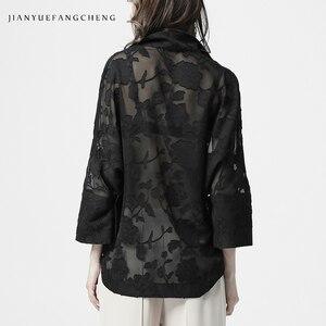 Image 4 - פרספקטיבה ארוך פרחוני חולצת רשת חולצה לנשים בתוספת גודל תורו למטה צווארון חולצות רפוי סקסי נשי קיץ חולצות