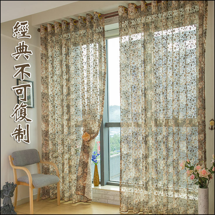 Living Room Curtains Uk Part - 35: New Luxury Lace Curtain Cafe Net Curtains Voile Uk For Living Room Bedroom  Jpg