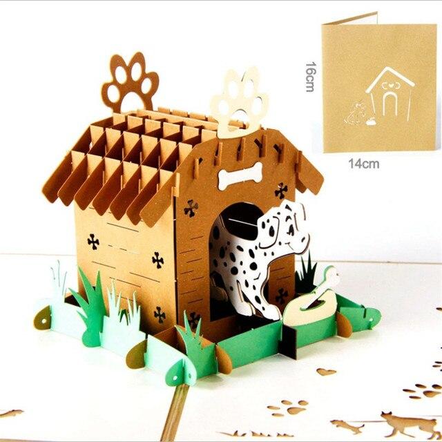 3D Pop Up De Voeux D\'anniversaire De Jardin Pour Animaux De Chien et ...