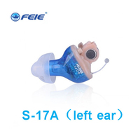 china new innovative product Mini invisible CIC Hearing Aid Digital For The Elderly In The Ear Sound Amplifier for the deafS 17A