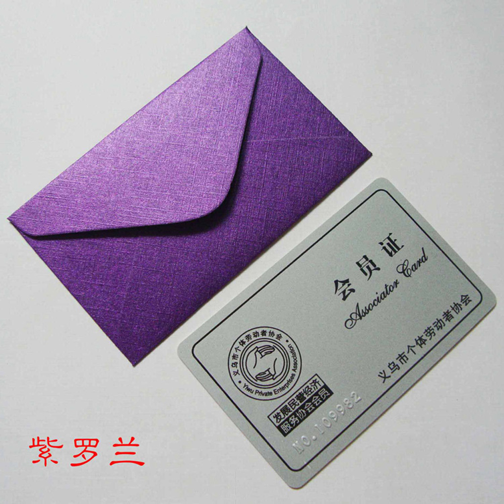 100pcs/lot 10x6cm 3.9 pearl Paper envelope for Business/red packets/bank cards/bus/VIP/shopping/message cards office free ship