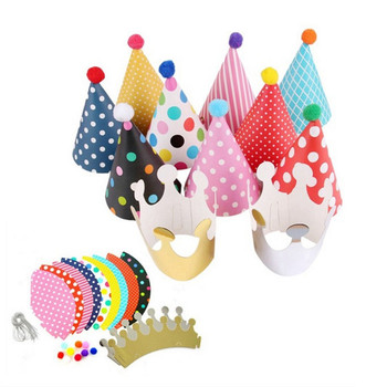 2018 11Pcs Kids Party Celebration Hat Cute Crown Headgear Birthday Hats Dot with Hairball Cap Decorations Accessories