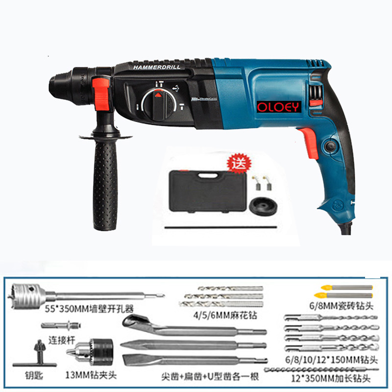 Electric Hammer Electric Drill Three Functions Household Impact Drill Multi function Electric Drill