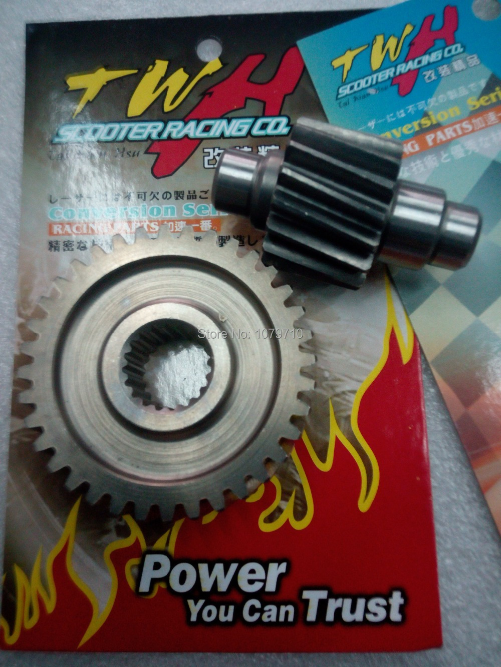 US $78 0 |High performance engine accessories/scooter racing GY6125  Transimission gear 17*36T,MADE IN TAIWAN-in Sprockets from Automobiles &