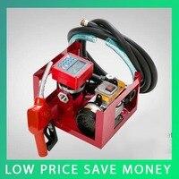 ZYB 70 60/мин масляной насосной машины 550 Вт винтажные часы топлива передвижная насосная установка