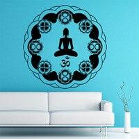 DCTOP Circular Indian Mandala Pattern Om Symbol Wall Stickers Living Room Removable Meditate Yoga Lotus Pose