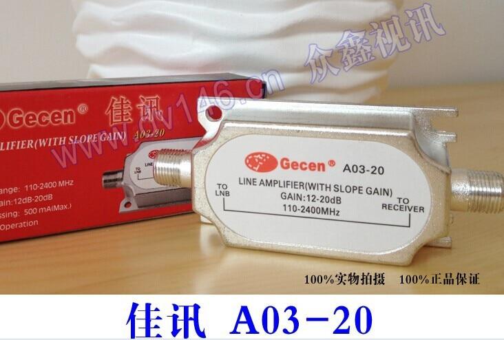 GECEN A03-20 line 950-2150 MHZ amplifier gain 20 db Catv Splitter,RF Signal Combiner gecen a02 20 satellite tv signal line amplifier silver