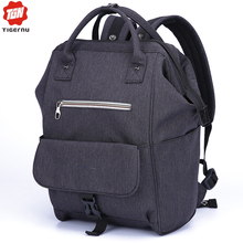 2016 Women Backpack Tigernu Brand Nylon waterproof 12inch Mini Laotop Bag Men Ipad Laptop Backpack Handbag Travel Bags For Women