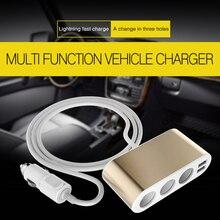 Автомобильное зарядное устройство для телефонов, чтобы перетащить три прикуривателя двойной USB iPhone Android смартфон универсальный многоцелевой