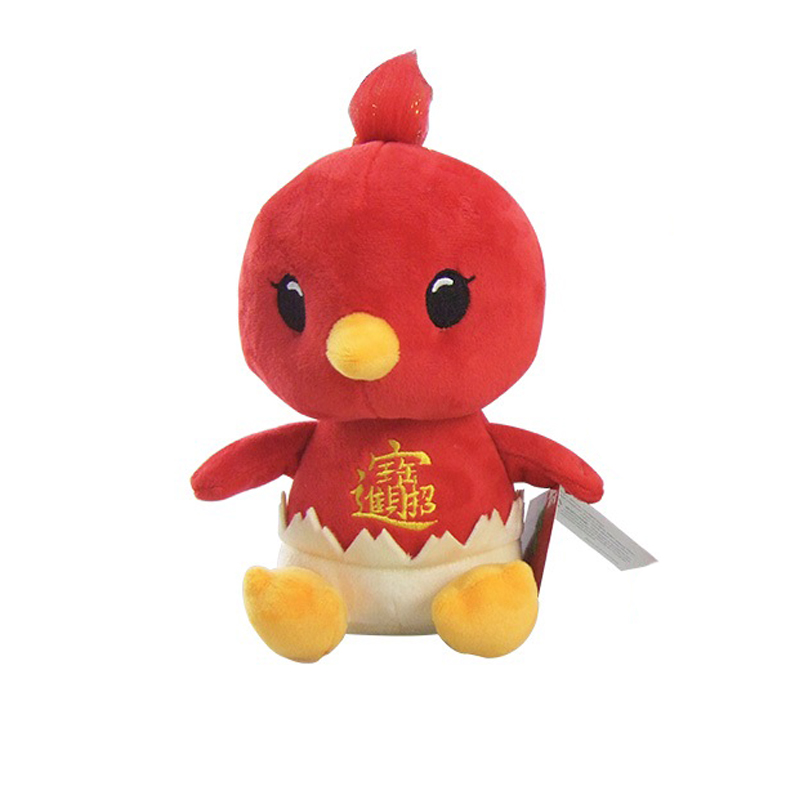 Best Gift for Kids Lovely Stuffed Chicken Plush Toy Chinese New Year Zodiac Home Decoration 30 32cm stuffed sheep plush doll stuffed toy for kids gift home decoration