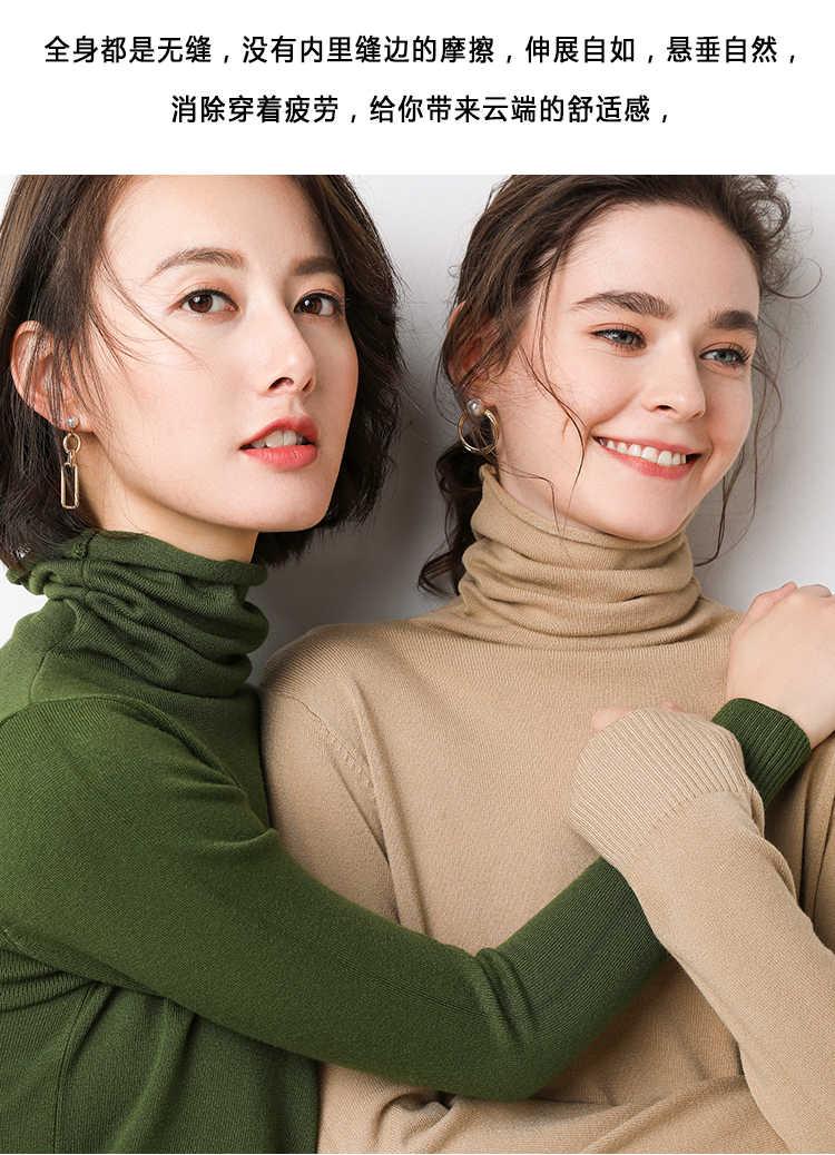 Addonee 2018 Sonbahar Kış Kadın Balıkçı Yaka Kazak Kazak Yumuşak Jumper Uzun Kollu Sıcak Kalın Slim Fit Tops