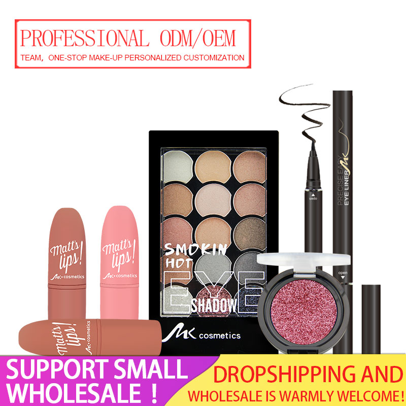 MK Professional Cosmetic Makeup Factory Support Dropshipping&Wholesale,Give Discount Professional OEM/ODM Manufacturer Team faq for oem odm