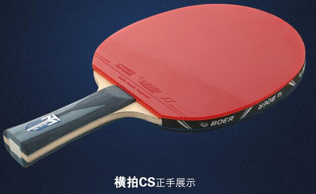 Brand quality table tennis racket ddouble face pimples in for Marcas de mesas de ping pong