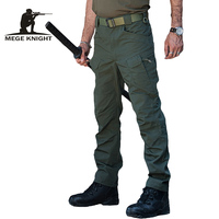 MEGE Military Trousers Tactical IX7 Army Cargo Pants, Ripstop Water-repellent Combat Trouser