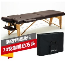 Original point folding massage table portable household massage moxibustion body physical therapy and beauty bed. sports and remedial massage therapy