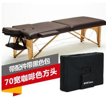 Original point folding massage table portable household massage moxibustion body physical therapy and beauty bed. portable moxa moxibustion box smokeless acupuncture massage wormwood therapy electronic convenient body warm moxibustion device
