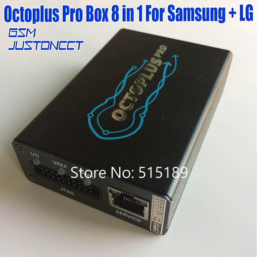 octoplus pro box set for LG sam - GSMJUSTONCCT -B2