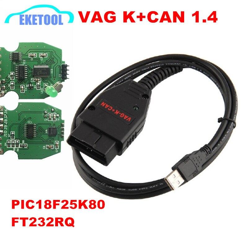 PIC18F25K80 FTDI FT232RQ Chip VAG K+CAN 1 4 Commander Full OBD OBDII  Diagnostic Scanner VAG 1 4 K-Line K+CAN Multi-Function