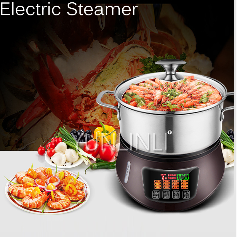 Multipurpose Electric Steamer Household Multifunction & Large Capacity Stainless Steel Steam Cooker Steaming Hot Pot HGZQ-26GB01 multifunction electric steamers household steaming