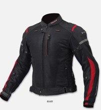 Бесплатная доставка Новинка 2017 JK069 мотоциклетная куртка летние дышащие гонки анти-падение куртка мужская езда костюмы