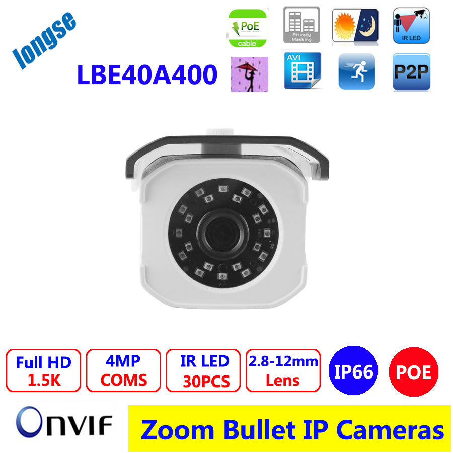 Outdoor 4 0mp HD 2 8 12mm lens Zoom Bullet IP Camera with PoE Motion Detection