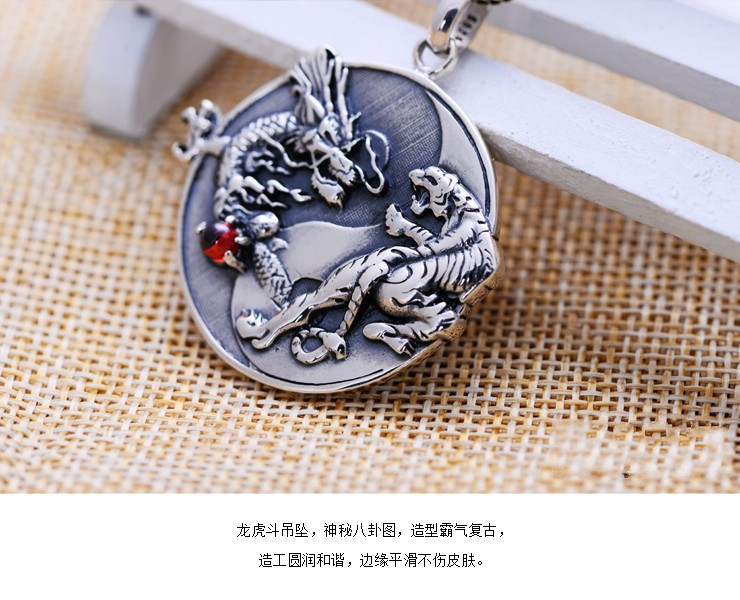 925 Silver Dragon Tiger retro Taiji Bagua Silver Pendant все цены