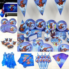 82pc/set Spiderman Birthday Party Supplies Tablecloth Plate Cup Napkin Straw Flag Knife Fork Spoon Superhero Decoration